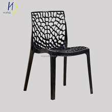Home Furniture General Use And Living Room Furniture Type Elegance Plastic Chairs