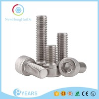 New product top quality aluminum socket head cap screws