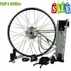 TOP/OEM Best selling torque sensor electirc bike conversion kit