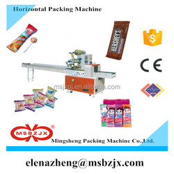 Hot new product for 2015 JX032 Automatic horizontal lollipop wrapping machine
