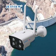 4G Camera outdoor solar-powered security surveillance