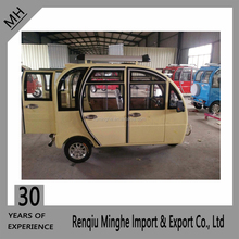 electric tricycle for passenger/folding passenger seats electric tricycle/closed three wheel tricycle