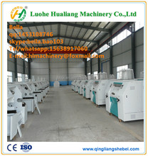 fully automatic rice flour grinding machine price for sale