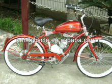 26 inch 6 speed 50CC cheap motorized bicycle