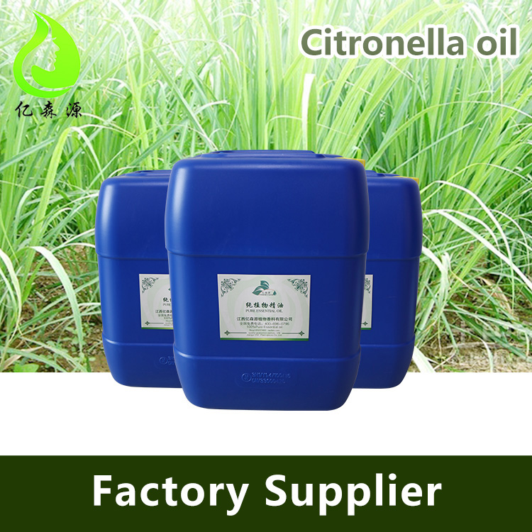 Chinese Supplier Citronella Essential Oil For Mosquito Repellent