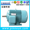 Special designer YS general electric blower motor
