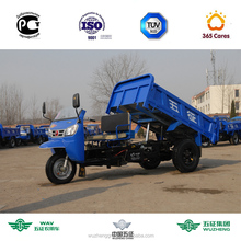 WAW 3 wheel tricycle and Chinese motorized cargo tricycle in competitive price for global owners