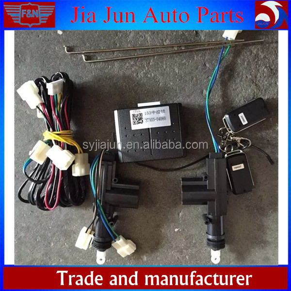 dongfeng153 car remote center lock 37A03-04060