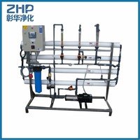 ZHP-PW full automatic high quality new dyeing water treatment plant