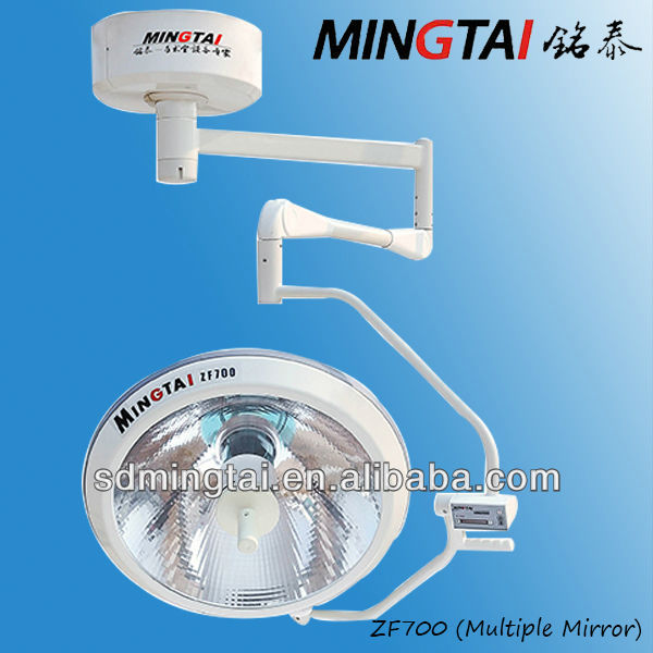 medical lamp supplies,ZF700 OEM surgical shadowless operation light(Multiple Mirror)