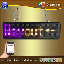 Alibaba shop advertisement P4.75-16x64RGB(335x105x20mm) electroninc LED message board