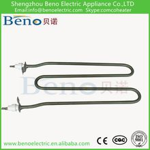 Custom made toaster bbq grill electric heating element/parts for Oven UL