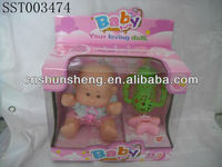 Vinyl Doll With Bottle and Small Star Toy. Soft Doll SST003474