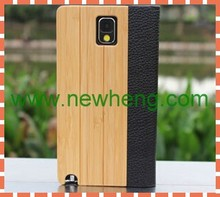 Wood Magnet Flip Leather Case for Samsung Galaxy Note 3 N9000