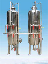 commercial alkaline water 304 SS water treatment tank LD-061