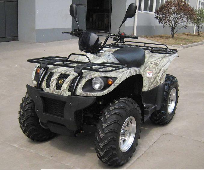 luxury atv