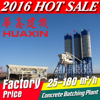HZS series concrete batching plant with best price