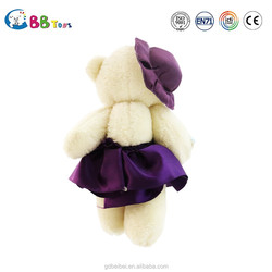 In 2015 customizable new plush toys,Brown cap white bear