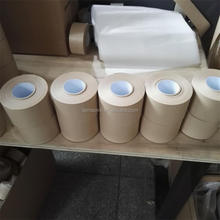 LOGO Printed Fiber Rainforced Kraft Paper Tape for Packaging Industry