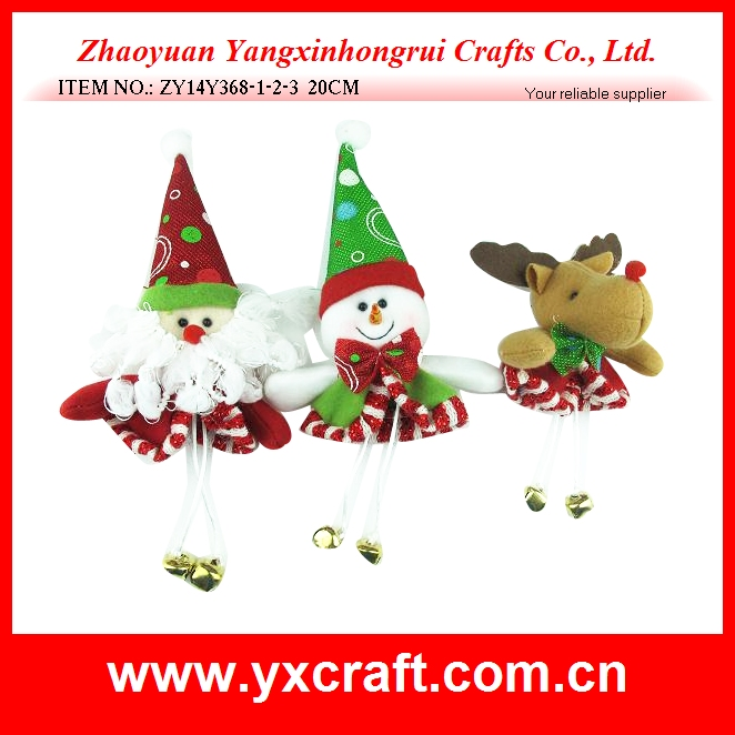 Christmas decoration (ZY14Y368-1-2-3 20CM) christmas bells ring decoration christmas decoration bell hanging item gift