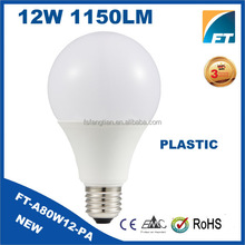 Free Sample 12W 1100LM SMD A80 LED Bulb Plastic+Aluminum Body,E26/E27 LED Lamp