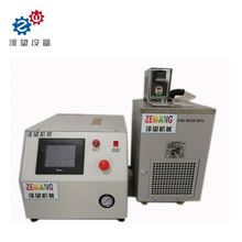 New Type Herbal Hemp Seed Oil Extraction Machine