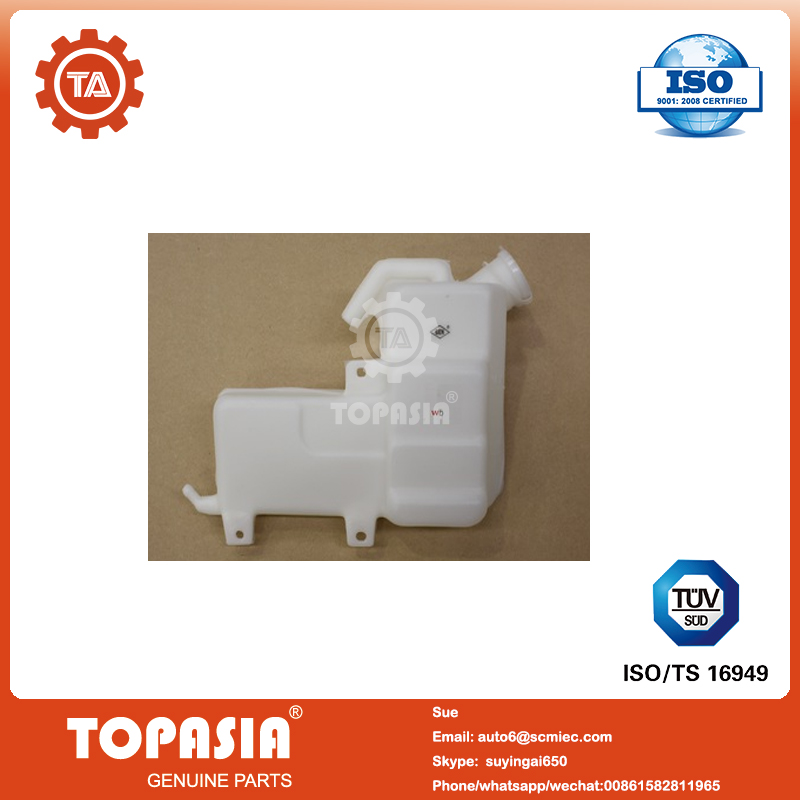 8972108440 897210844D 8972230122 Expansion tank for ISUZUA Truck