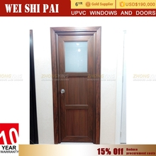 Water Resistant Glass Fiber Bathroom Entry Doors Designs , Waterproof Cheap Types Of Bathroom Pvc Doors Prices