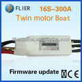 Twin motor, HV 16S/300A brushless ESC for boat