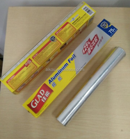 disposable aluminum tin foil for baking