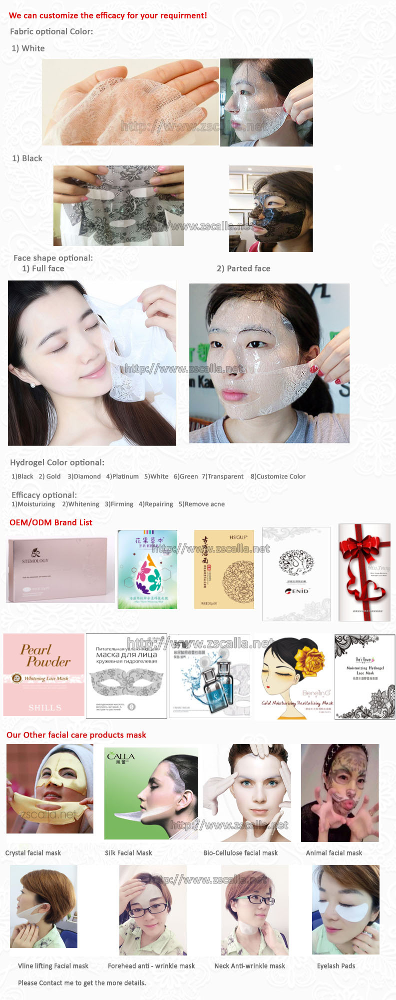2015 new face silicone face mask spa,hydrogel face mask