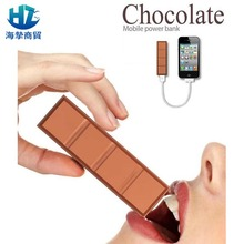 2014 New Arrival Christmas gift 2600 mah chocolate power bank made from branded battery portable power bank