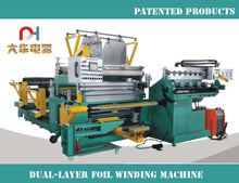 Low Voltage Foil Coil Winding Machine for power transformer