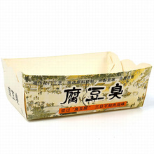 Printing Logo Eco-Friendly Bean Curd Food Grade Paper Packaging Box