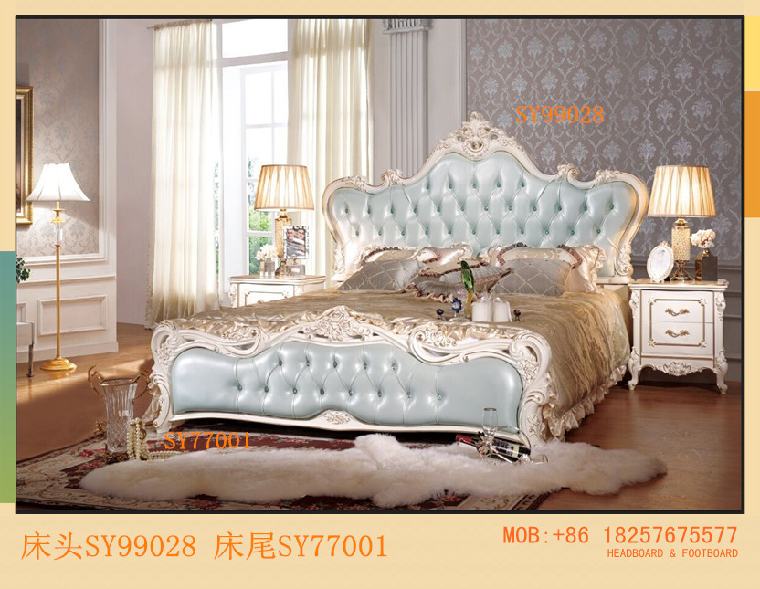 Bedroom furniture plastic bed headboard footboard buy bedroom furniture plastic bed Plastic bedroom furniture