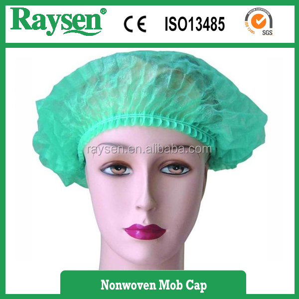 Printed bouffant caps colorful disposable mob cap PP non woven clip cap
