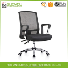 Economical Swivel Low Back Mesh Fabric Staff Office Chair
