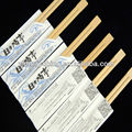 color paper wrapped disposable sosei bamboo chopsticks in bulk