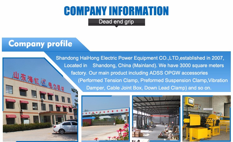 Electric Power Fittings Preformed Armour Rod made in China