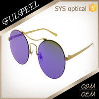 Circle mode rimless simple sunglasses with double bridge