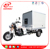 2017 KAVAKI New 3 Wheel Motorcycle Motorcycle For Ice Cream