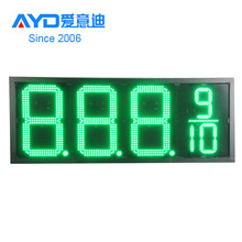 Green Color 7 Segment LED Display. Electronic LED Price Sign