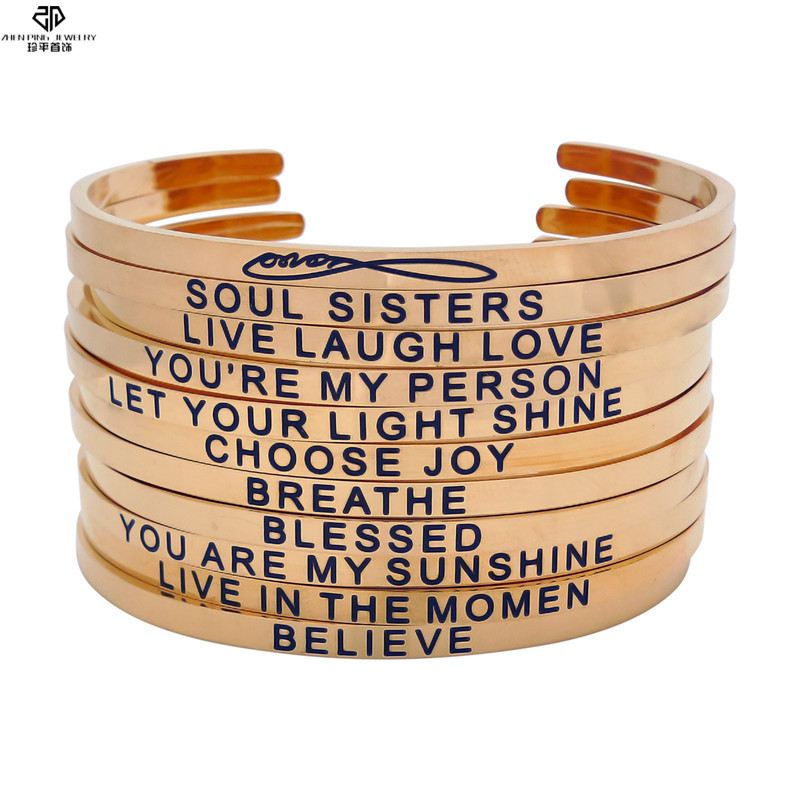 Engraved Inspirational Jewelry cuff bangle bracelet for women with personalized sayings