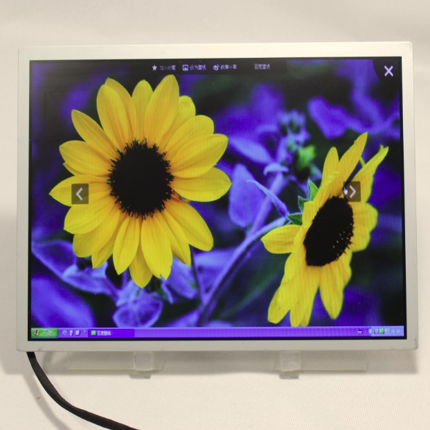 12.1inch LQ121S1LG75 800*600 LCD display screen led backlight