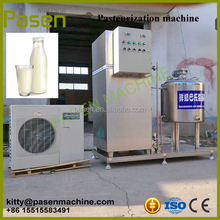 Small milk pasteurization machine | Milk and juice pasteurizing machine