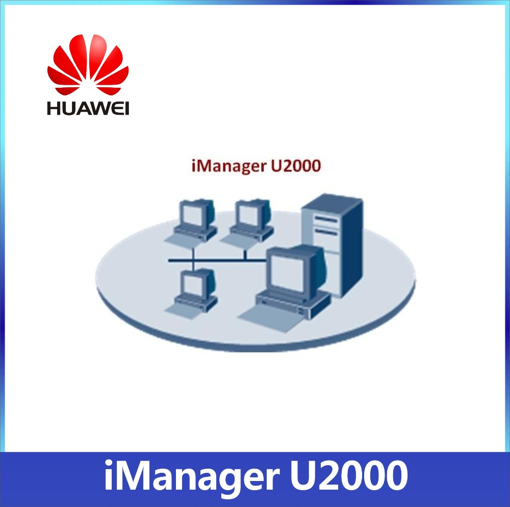 iManager U2000 Unified Network Management System