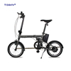 Fashion new China150w mini cooper folding electric bike bicycle