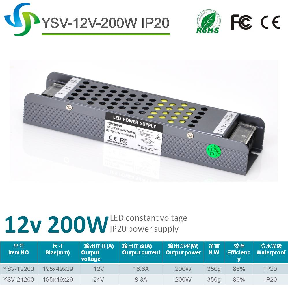 factory of ShenZhen 12v 200w led driver IP20 0-10v dimmable slim constant voltage power supply