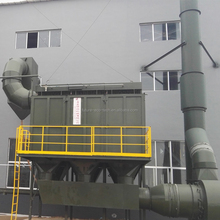 Industrial Dust Collector / Filtration System