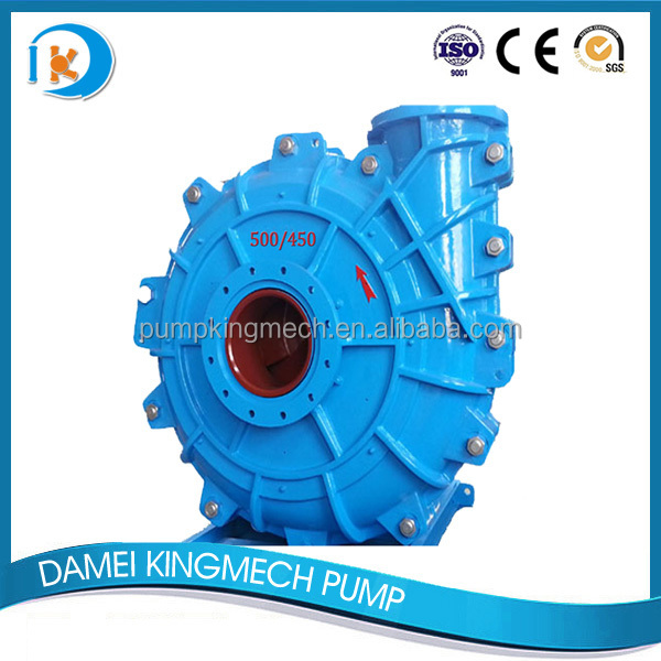 Strong acid resistant rubber lined double volute slurry pumps for mining slurry handling